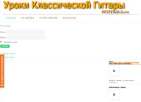 Guitar-a.ru thumbnail