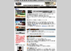 Guitar-works.jp thumbnail