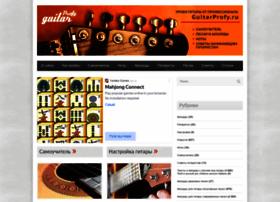 Guitarprofy.ru thumbnail