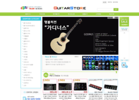 Guitarstore.co.kr thumbnail