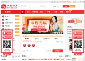 Guiwang66.cn thumbnail