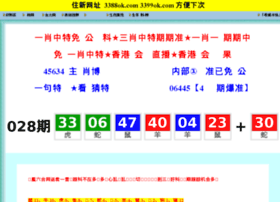 Guiyangjipiao.net thumbnail