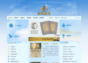 Guizheng.net thumbnail