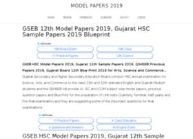 Gujarat12th.modelpapers2018.in thumbnail
