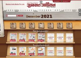 Gujaratguardian.in thumbnail