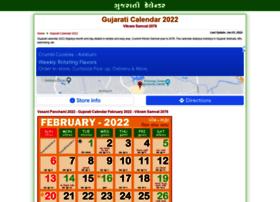 Gujaraticalendar.in thumbnail