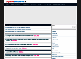 Gujaratieducation.in thumbnail