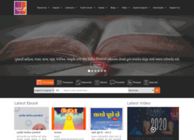Gujaratikosh.com thumbnail