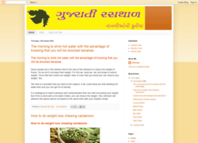 Gujaratirasthal.blogspot.in thumbnail