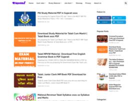 Gujaratjob.in thumbnail