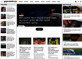Gujaratmitra.in thumbnail