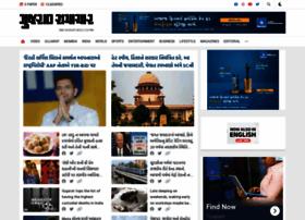 Gujaratsamachar.com thumbnail