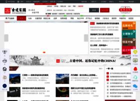 Gujianchina.cn thumbnail