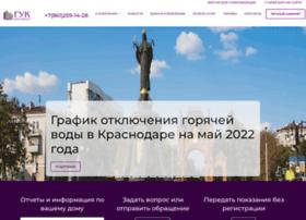 Gukkrasnodar.ru thumbnail