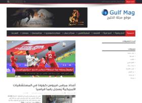 Gulf-mag.com thumbnail