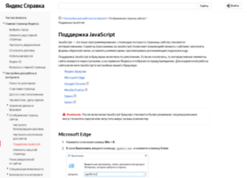 Gulliverauto.ru thumbnail