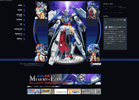 Gundam-age.net thumbnail
