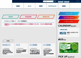 Gundam-base.net thumbnail