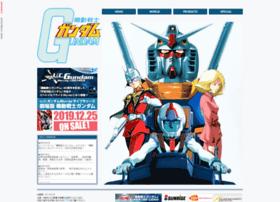 Gundam.jp thumbnail