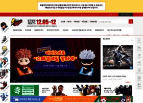 Gundamboom.com thumbnail