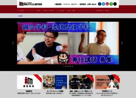 Gunei.ac.jp thumbnail