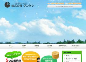 Gunken1.jp thumbnail