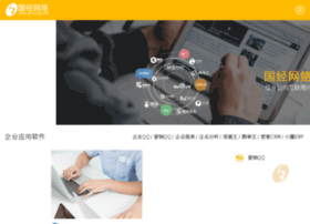 Guojing.net thumbnail