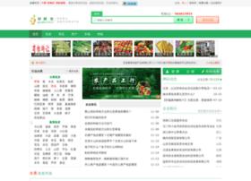 Guoshu123.cn thumbnail