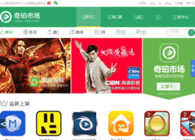 Guozi.tv thumbnail