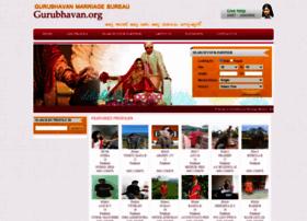 Gurubhavan.in thumbnail