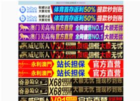 Gurukriupa.com thumbnail