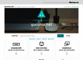 Guruma.net thumbnail