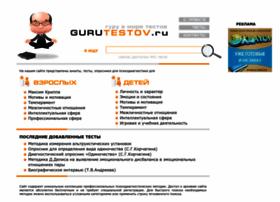 Gurutestov.ru thumbnail