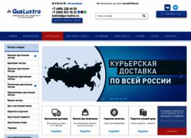 Gus-lustra.ru thumbnail