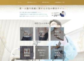 Gut-endoscopy.jp thumbnail