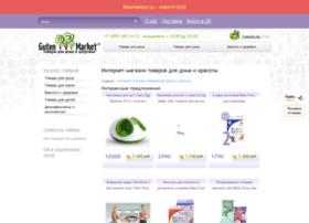Gutenmarket.ru thumbnail
