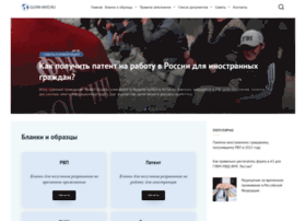 Guvm-mvd.ru thumbnail