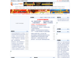 Gux.com.cn thumbnail