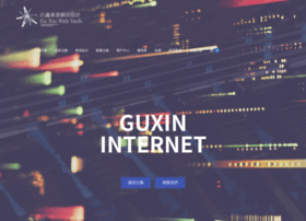 Guxin.io thumbnail