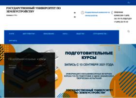Guz.ru thumbnail