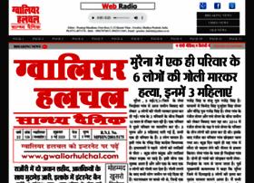 Gwaliorhulchal.com thumbnail