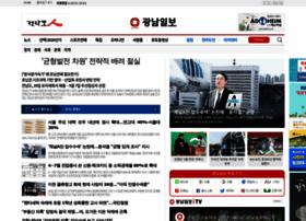 Gwangnam.co.kr thumbnail