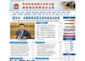 Gwytb.gov.cn thumbnail