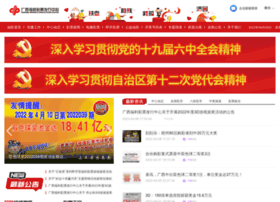 Gxcaipiao.com.cn thumbnail