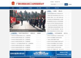Gxgxw.gov.cn thumbnail