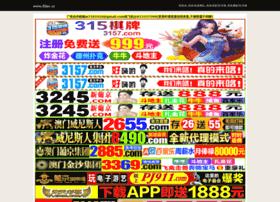 Gxshixin.com thumbnail