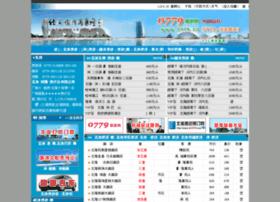 Gxtour.cn thumbnail