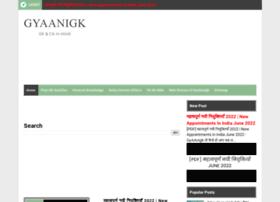 Gyaanigk.in thumbnail