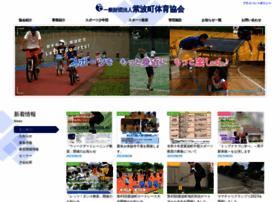 Gymna-shiwa.jp thumbnail