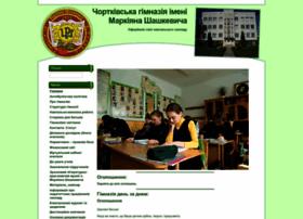 Gymnasium1911.te.ua thumbnail